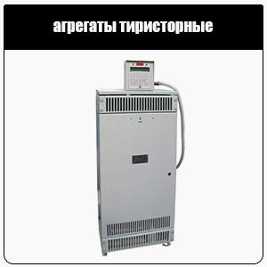 energosintes spp ru - agrigati teristornie